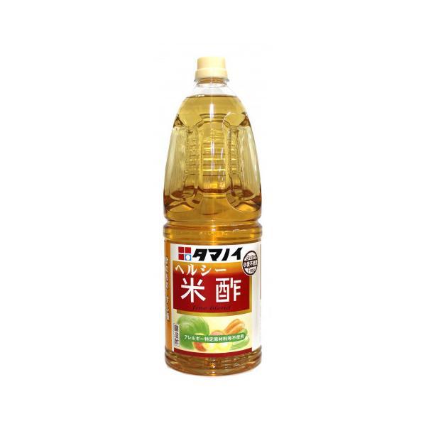 タマノイ 米酢 1.8L