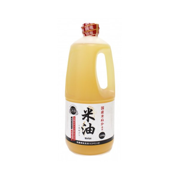 ボーソー油脂 米油 1350g