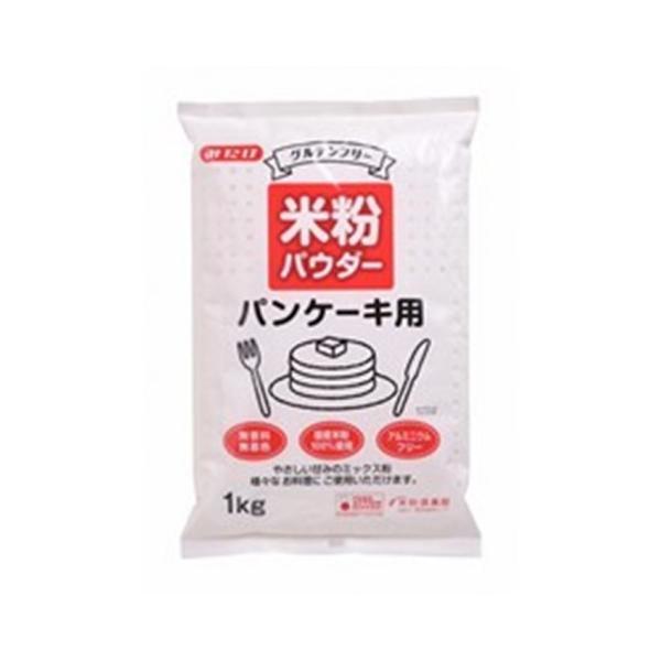 みたけ食品 米粉パウダーパンケーキ用 1kg