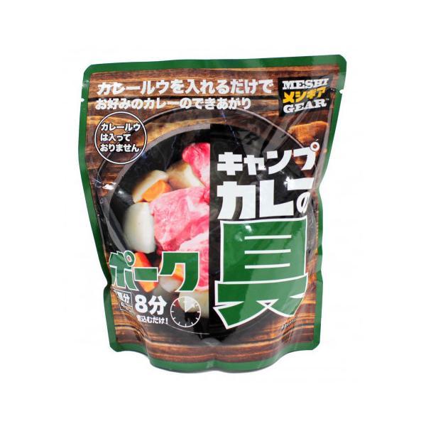 石田缶詰 キャンプカレーの具 ポーク 460g(2皿分)●