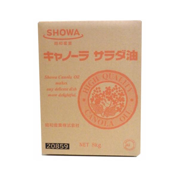 昭和産業 キャノーラサラダ油BOX 8kg