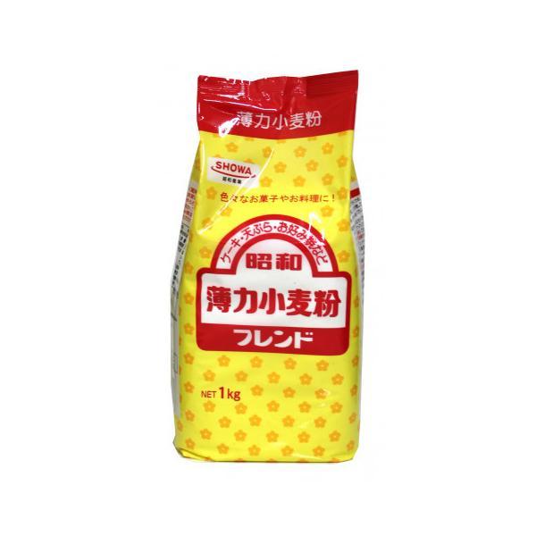 昭和産業 フレンド粉(薄力粉) 1kg