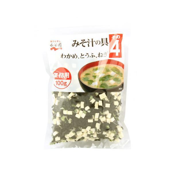 永谷園 業務用みそ汁の具(わかめ・豆腐・ねぎ) 100g