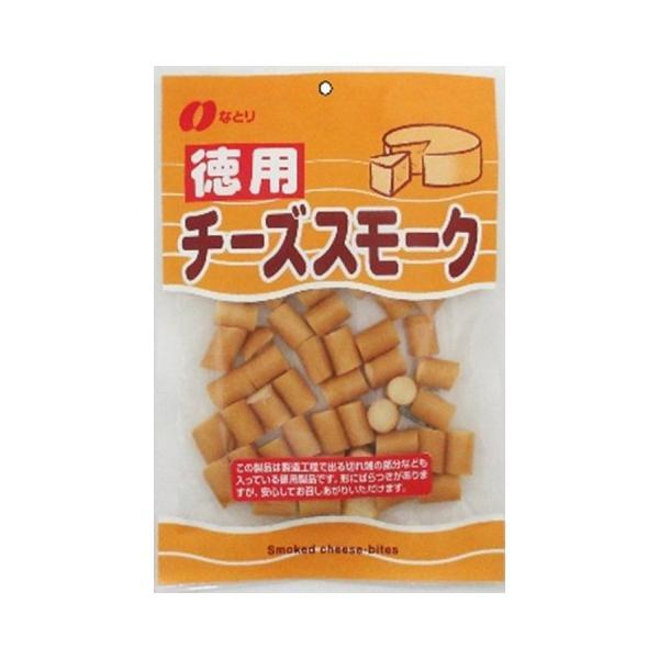 なとり 徳用チーズスモーク 150g