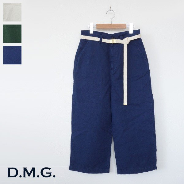 D.M.G DOMINGO ドミンゴ ベルト付き コットンリネン ワイドパンツ 13-996X|amico-di-ineya
