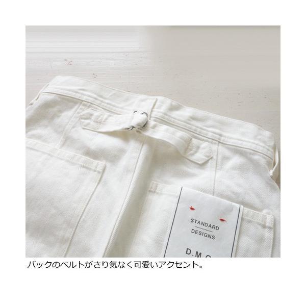 D.M.G セミワイド パンツ ホワイト コットン ドミンゴ 14-020B|amico-di-ineya|03