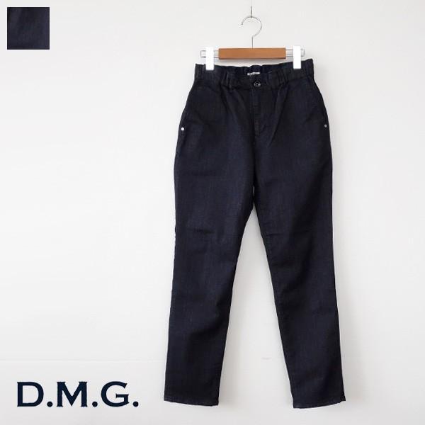 D.M.G テーパード デニム リラクシング パンツ ドミンゴ 14-023C amico-di-ineya
