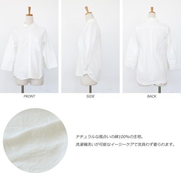 D.M.G シャツ 7分袖 コットン ドミンゴ 16-323E|amico-di-ineya|06