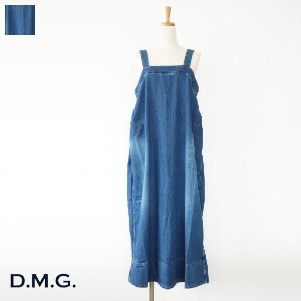 D.M.G ワークジャンパースカート コットン 8oz デニム ドミンゴ 17-391E amico-di-ineya