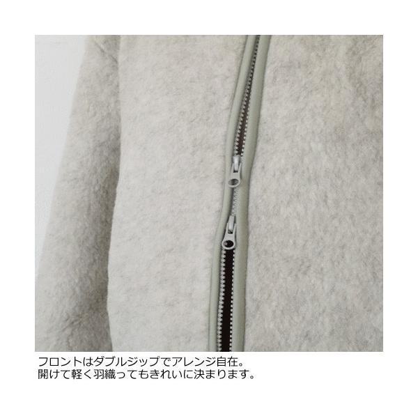 Cold Breaker ブルゾン ウール ボアパイル ショート コールドブライカー amico-di-ineya 03