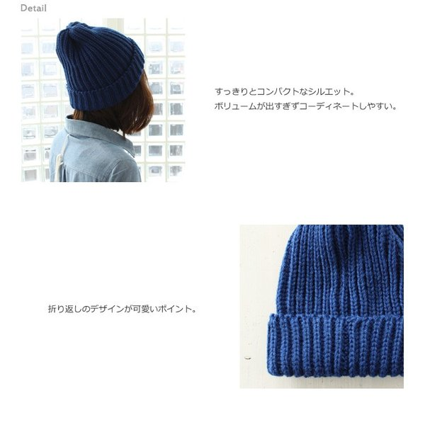 CLIPPER CASUALS(クリッパーカジュアル)ブリティッシュウールニット帽 *2008001|amico-di-ineya|02