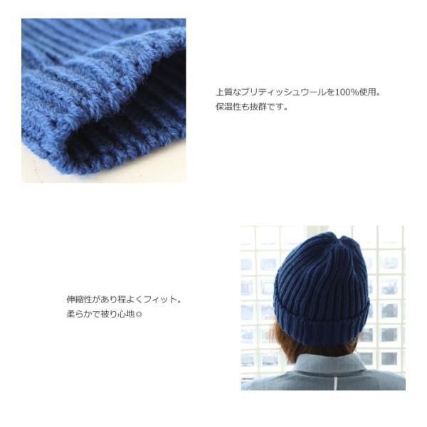 CLIPPER CASUALS(クリッパーカジュアル)ブリティッシュウールニット帽 *2008001|amico-di-ineya|03