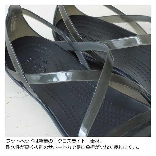 Crocs (クロックス) サンダル Women's isabella strappy Sandal 204915|amico-di-ineya|03