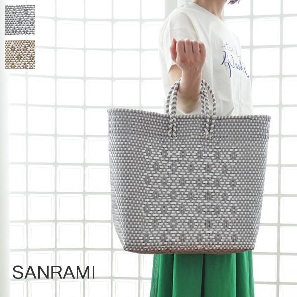 SANRAMI (サンラミ) ポリエチレン かごバッグ メルカドバッグ [Lサイズ] 384018 amico-di-ineya