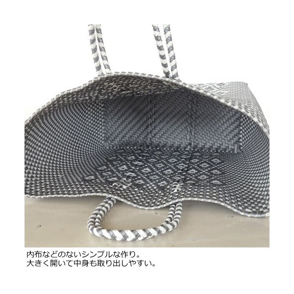 SANRAMI (サンラミ) ポリエチレン かごバッグ メルカドバッグ [Lサイズ] 384018 amico-di-ineya 03