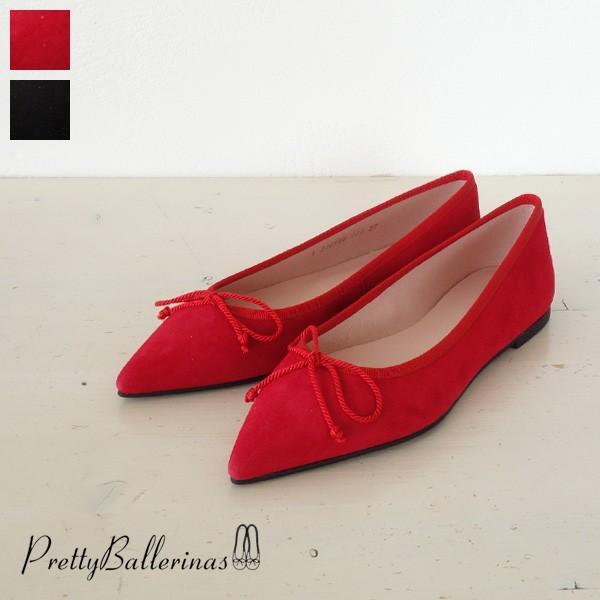 Pretty Ballerinas (プリティバレリーナ) ポインテッド スエード シューズ パンプス バレエシューズ 42.772 ELLA|amico-di-ineya