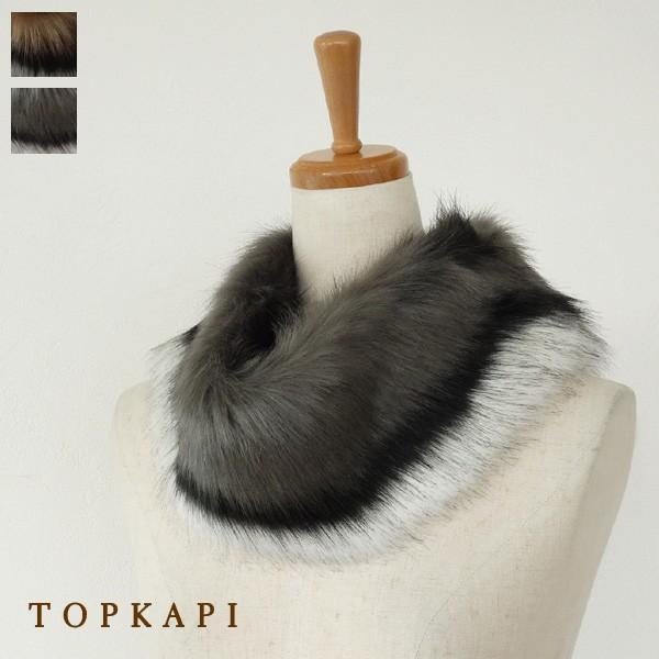 TOPKAPI スヌード エコファー トプカピ 458-10-10002|amico-di-ineya