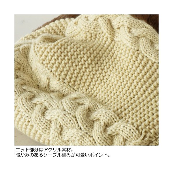 TOPKAPI スヌード エコファー ニット トプカピ 458-10-10008|amico-di-ineya|03