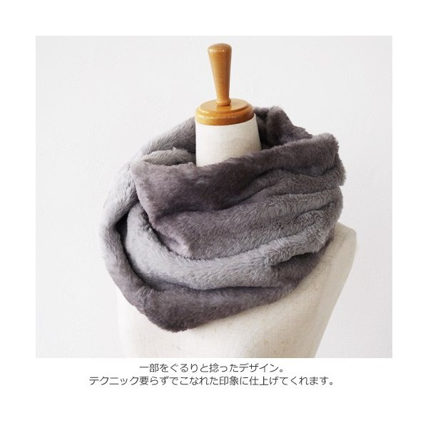 TOPKAPI トプカピ エコファー ねじり スヌード マフラー 458-10-70005|amico-di-ineya|02
