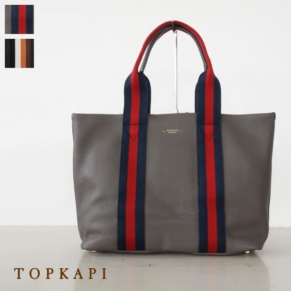 TOPKAPI トートバッグ A4 レザー ストライプハンドル トプカピ 501-06-10005|amico-di-ineya