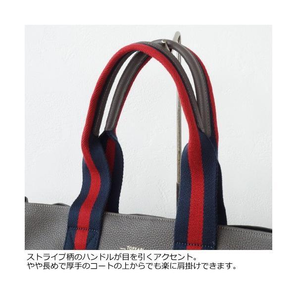 TOPKAPI トートバッグ A4 レザー ストライプハンドル トプカピ 501-06-10005|amico-di-ineya|02