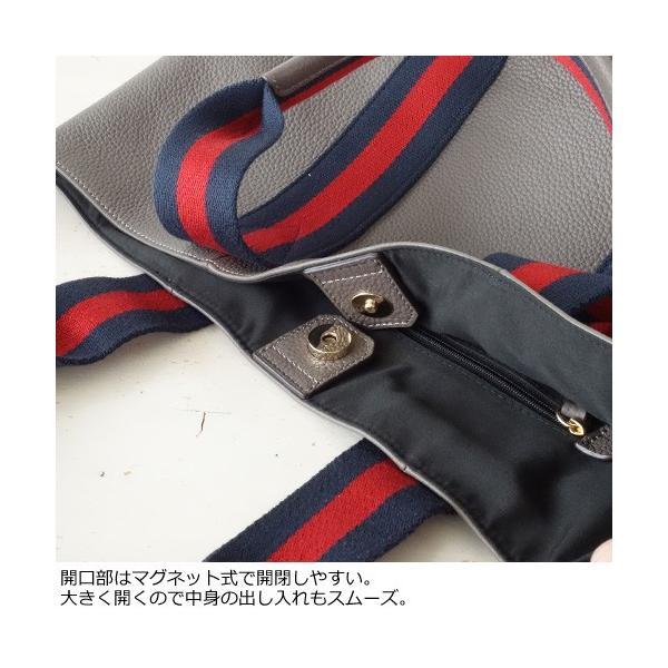 TOPKAPI トートバッグ A4 レザー ストライプハンドル トプカピ 501-06-10005|amico-di-ineya|03