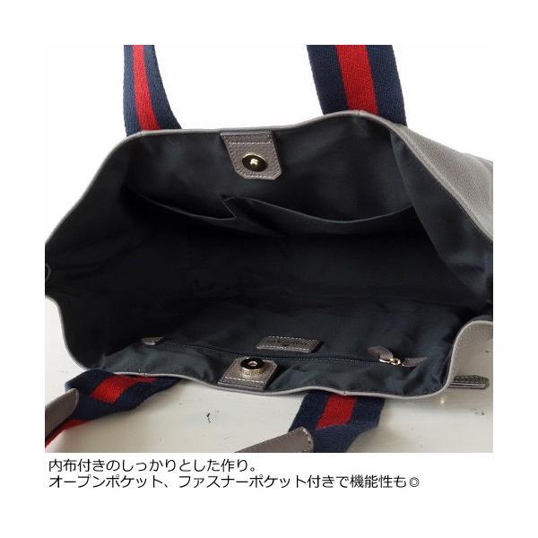 TOPKAPI トートバッグ A4 レザー ストライプハンドル トプカピ 501-06-10005|amico-di-ineya|04