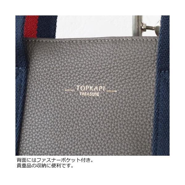 TOPKAPI トートバッグ A4 レザー ストライプハンドル トプカピ 501-06-10005|amico-di-ineya|05