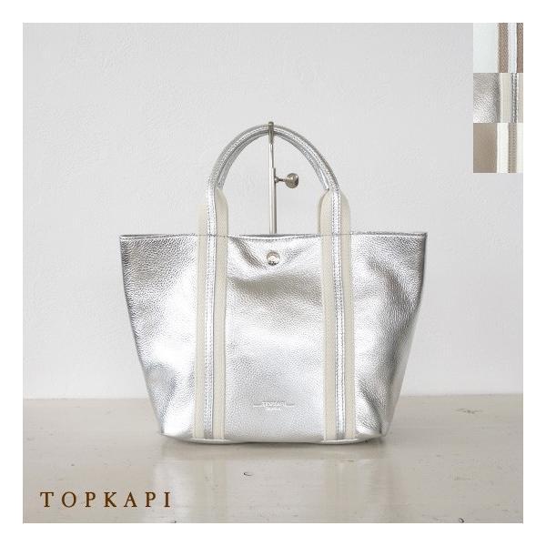 TOPKAPI (トプカピ) ソフトシュリンクレザー テープコンビ ミニトートバッグ amico-di-ineya