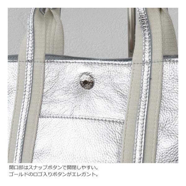 TOPKAPI (トプカピ) ソフトシュリンクレザー テープコンビ ミニトートバッグ amico-di-ineya 03