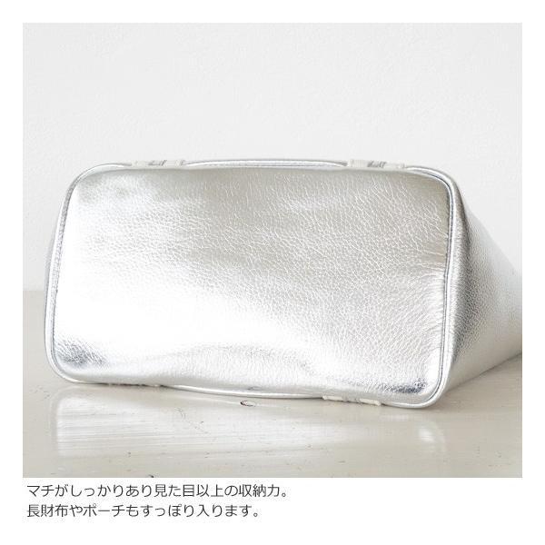 TOPKAPI (トプカピ) ソフトシュリンクレザー テープコンビ ミニトートバッグ amico-di-ineya 06