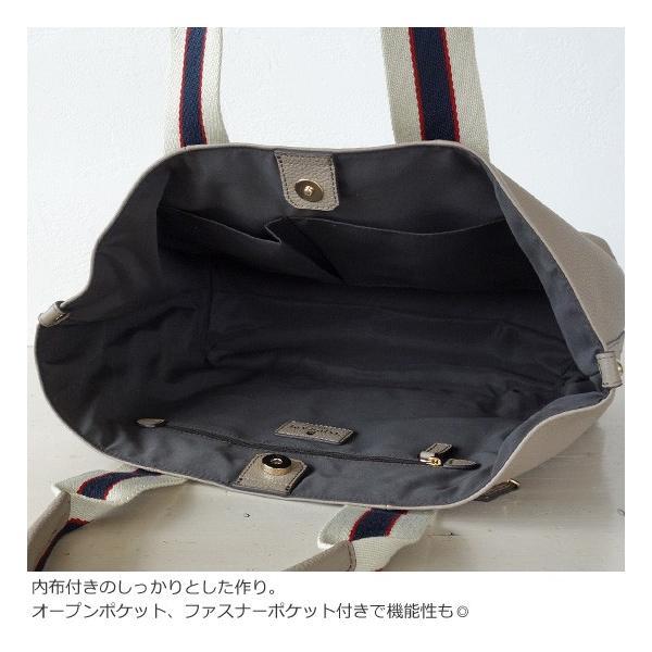 TOPKAPI (トプカピ) ストライプハンドル レザー A4 トートバッグ|amico-di-ineya|06