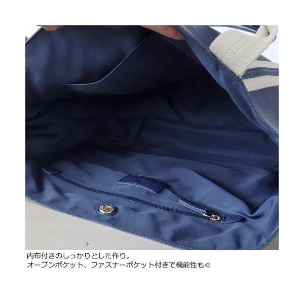 TOPKAPI トプカピ フトシュリンクレザー テープコンビ A4 トートバッグ [Lサイズ] 501-06-80001 amico-di-ineya 04