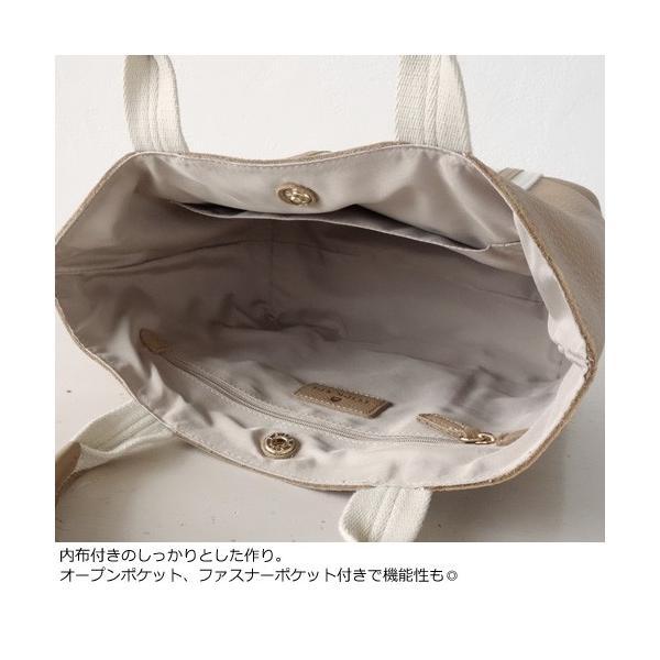 TOPKAPI トプカピ ソフトシュリンクレザー テープコンビ ミニ トートバッグ [Sサイズ] 501-06-80002|amico-di-ineya|04