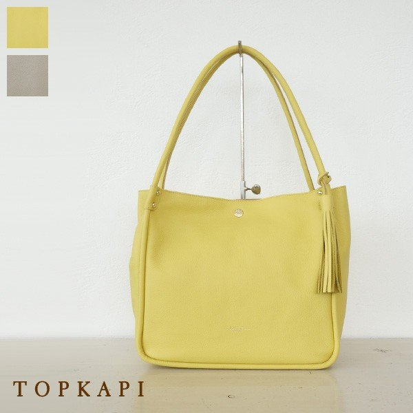 TOPKAPI トプカピ タッセル付 ソフトシュリンクレザー A4トートバッグ 501-06-80011|amico-di-ineya