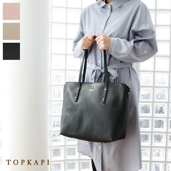 TOPKAPI トプカピ スプリットレザー A4 トートバッグ 501-06-80107|amico-di-ineya