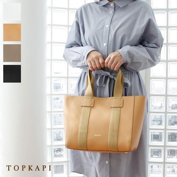 TOPKAPI トプカピ スプリットレザー ダブルフェイス テープ コンビ A4 トートバッグ 501-06-80109|amico-di-ineya