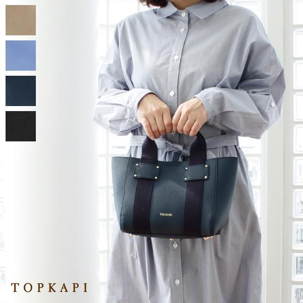 TOPKAPI トプカピ スプリットレザー ダブルフェイス テープコンビ ミニ トートバッグ 501-06-80110|amico-di-ineya