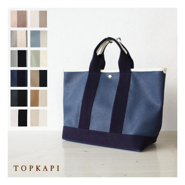 TOPKAPI (トプカピ) スコッチグレイン フェイクレザー A4 トートバッグ 503-06-01001|amico-di-ineya