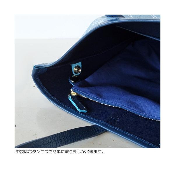 TOPKAPI トプカピ ロープ柄 PVCコーティング トート バッグ 日本製 503-06-81023|amico-di-ineya|06