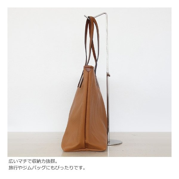 TOPKAPI (トプカピ) PVC加工 ビッグ トートバッグ RHOMBUS amico-di-ineya 06