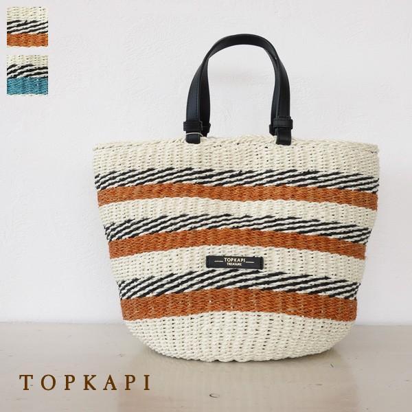 TOPKAPI (トプカピ) サイザル麻 ボーダー かご トート バッグ 506-06-80003|amico-di-ineya
