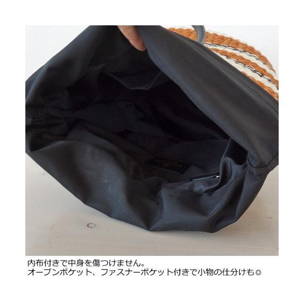 TOPKAPI トプカピ サイザル麻 ボーダー かご トート バッグ 506-06-80003|amico-di-ineya|04