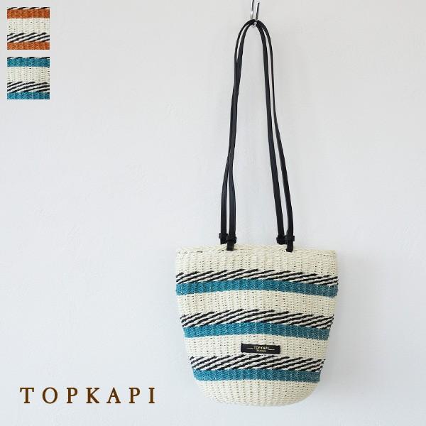 TOPKAPI (トプカピ) ボーダー ショルダー 筒形 かご バッグ 506-06-80005|amico-di-ineya