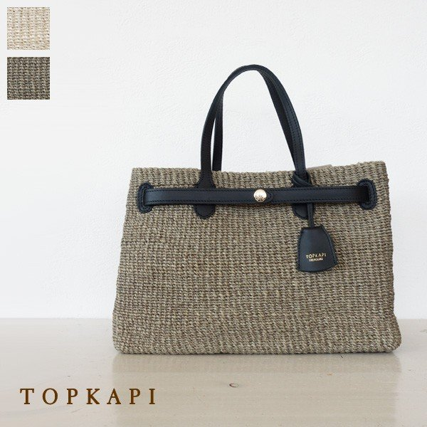 TOPKAPI (トプカピ) アバカ ベルトコンビ トート かごバッグ [Mサイズ] 506-06-81007|amico-di-ineya