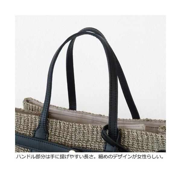 TOPKAPI (トプカピ) アバカ ベルトコンビ トート かごバッグ [Mサイズ] 506-06-81007|amico-di-ineya|02
