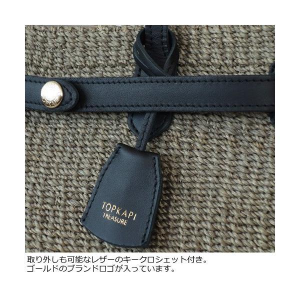 TOPKAPI (トプカピ) アバカ ベルトコンビ トート かごバッグ [Mサイズ] 506-06-81007|amico-di-ineya|03