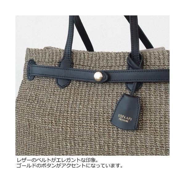 TOPKAPI (トプカピ) アバカ ベルトコンビ トート かごバッグ [Mサイズ] 506-06-81007|amico-di-ineya|04
