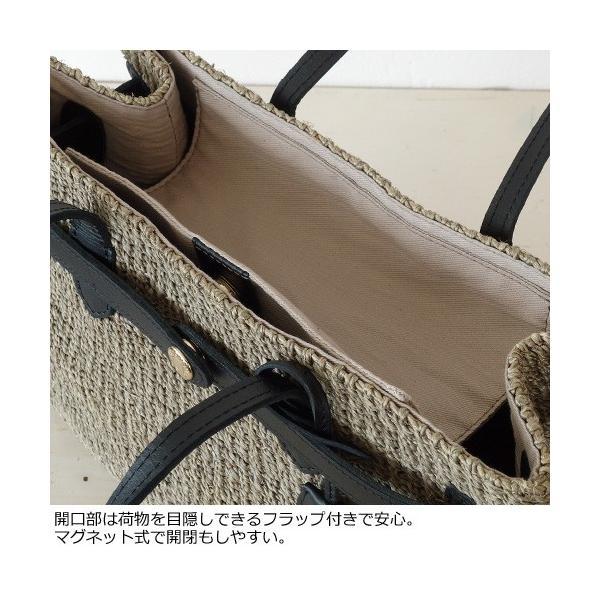 TOPKAPI (トプカピ) アバカ ベルトコンビ トート かごバッグ [Mサイズ] 506-06-81007|amico-di-ineya|05