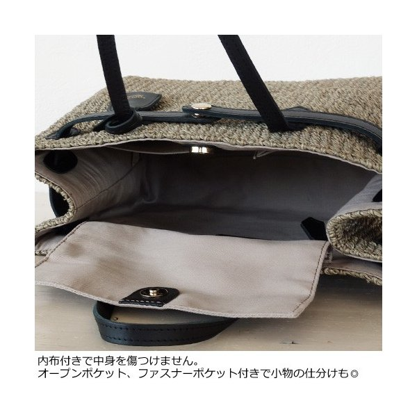 TOPKAPI (トプカピ) アバカ ベルトコンビ トート かごバッグ [Mサイズ] 506-06-81007|amico-di-ineya|06